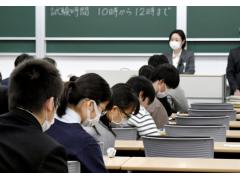 日本国立大学协会方针 不打算因为疫情降低试题难度