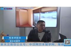 日本高中留学问题集锦 (3播放)