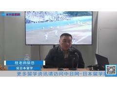 12.09 日本高中留学问题集锦 (25播放)