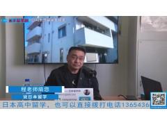 2021.03.24 日本留学直播 (5播放)