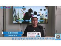 2021.04.01 日本留学直播 (6播放)