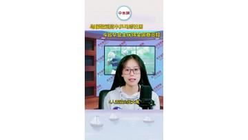 鸟取敬爱高中乒乓球社团:本校4名毕业生获得全国赛资格 (2播放)
